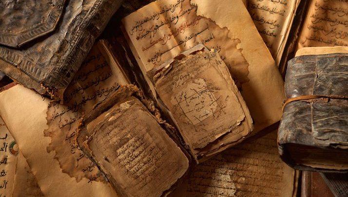 kati1_-_manuscritos_del_fondo_kati.jpg