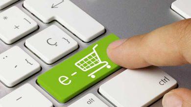 comprar_por_internet.jpg