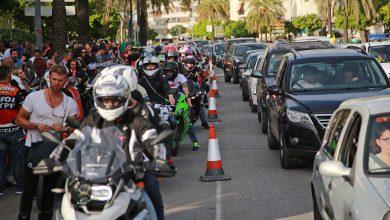 Motos Jerez