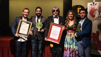 premiados_festival_de_jerez_2016.jpg