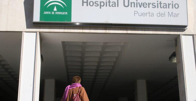 hospital-puerta-mar-cadiz.jpeg