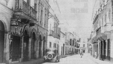 calle_pedro_alonso_el_siglo_pasado_foto_de_gentedejerez.jpg