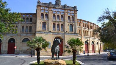 plaza_de_toros_el_puerto_de_santa_maria.jpg