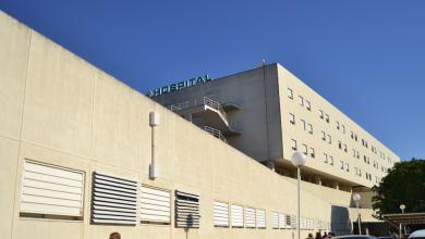 hospital_puerto_real