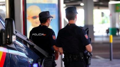 policia_nacional.png