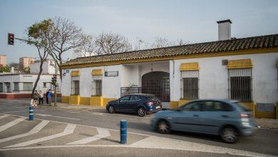 centro_manuel_de_falla-2.jpg